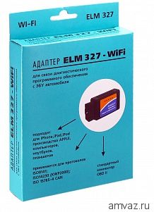 Адаптер ELM 327 Wi-Fi (Android, iOS)