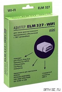 Адаптер ELM 327 Wi-Fi Mini (Android, iOS)