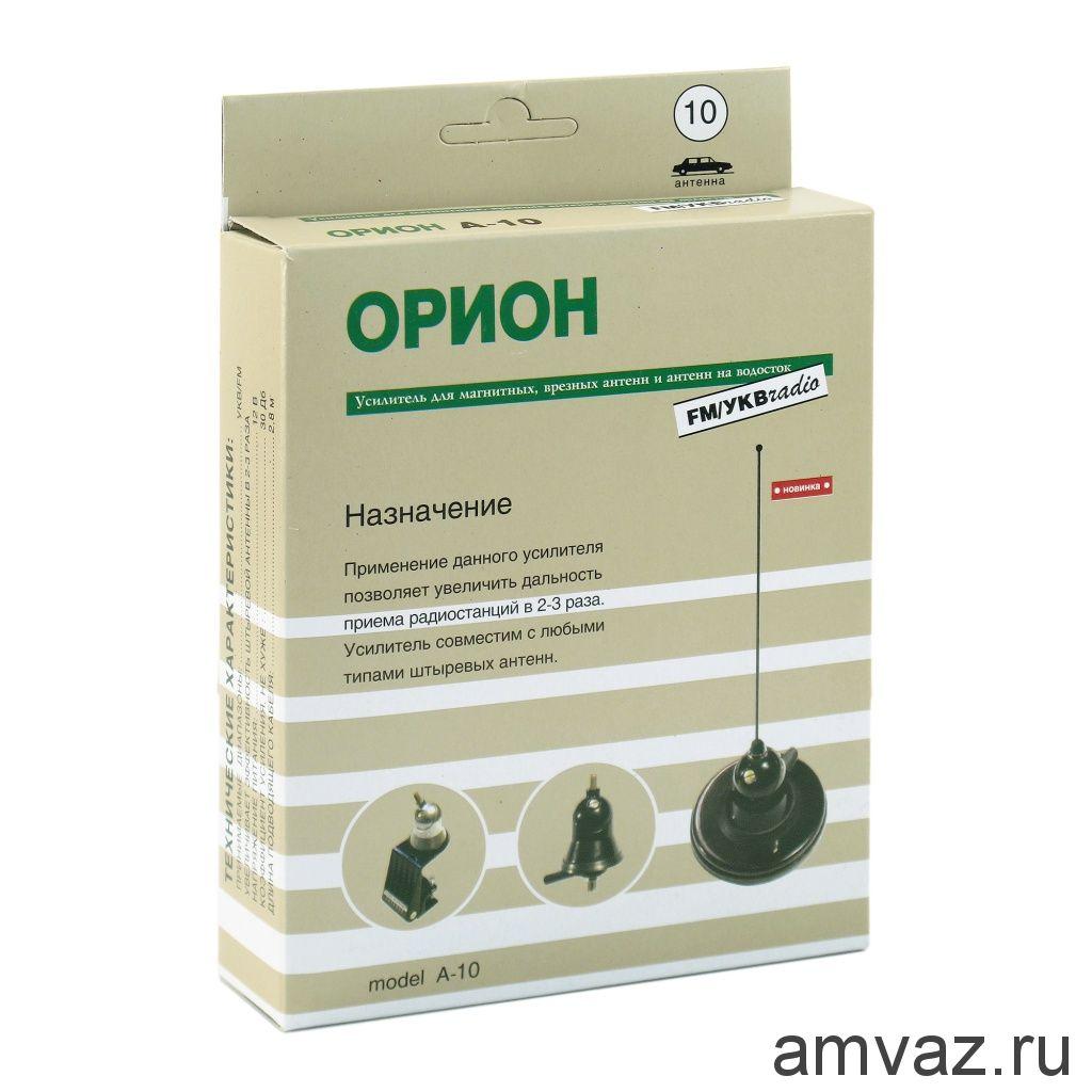 Антенный усилитель Орион А-10