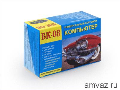 БК-08 тахометр на дизель +часы ,V