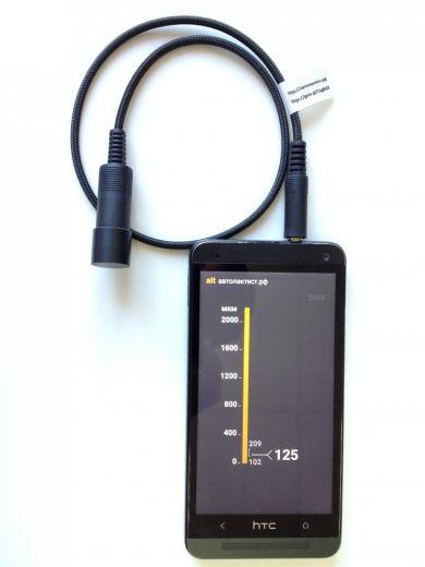 Индикатор лакокрасочного покрытия АвтоЛакТест На смартфоне