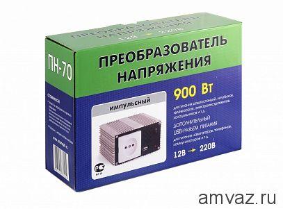 Преобразователь напряж. 12/220 Орион ПН-70 900W