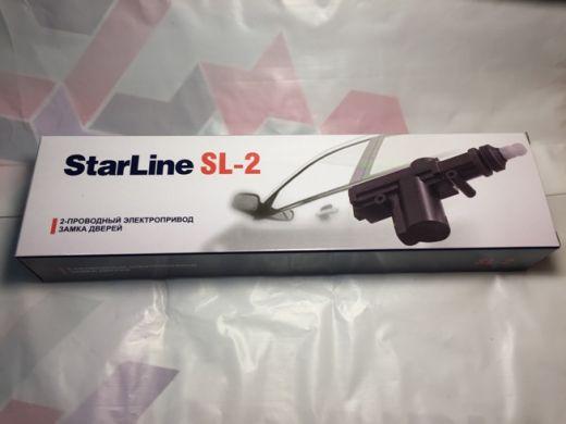 Привод двери электомеханический StarLine 2-х проводный
