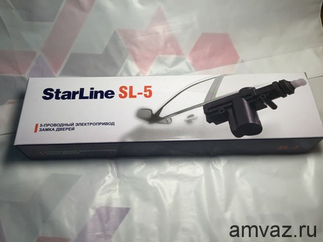 Привод двери электомеханический StarLine 5-и проводный (центральный)