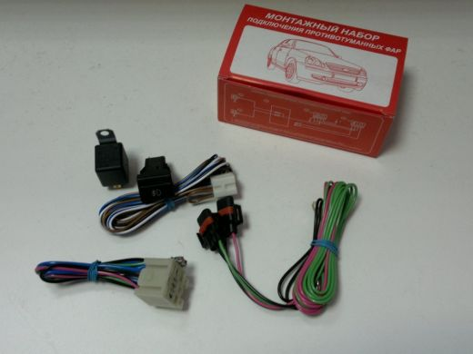 Проводка противотуманных фар 2105 - 07 (в коробке)