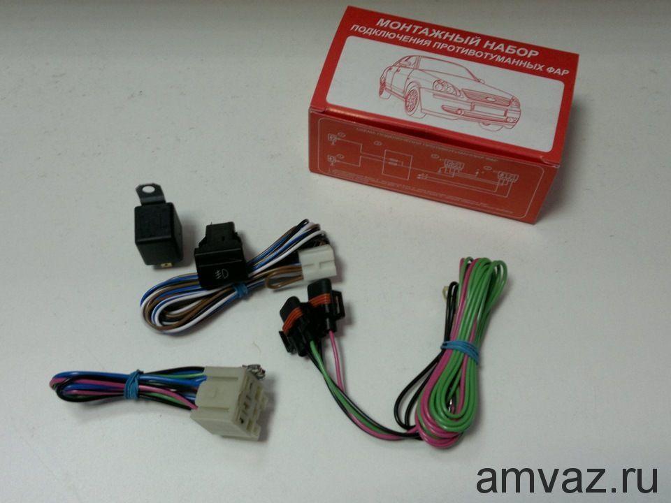 Проводка противотуманных фар 2108 (в коробке)