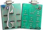 EEPROM-ПО5 Адаптер для программатора ПО5