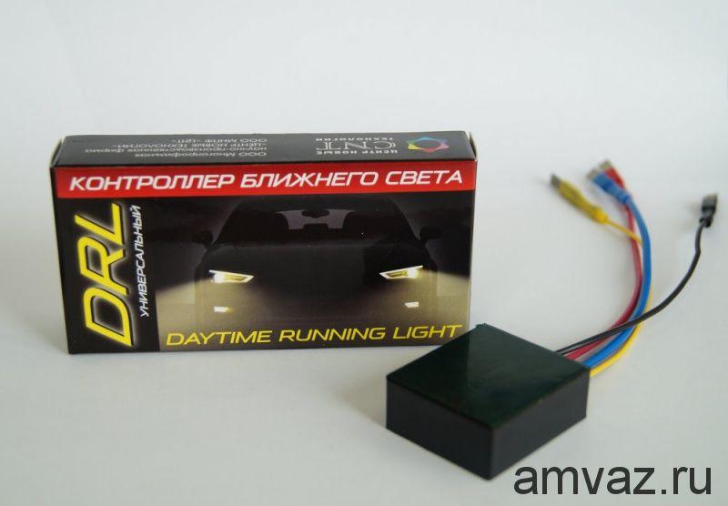 Реле DRL универсальное реле с встроенным акселерометром. Вкл. Ближ. свет на 75% по движению