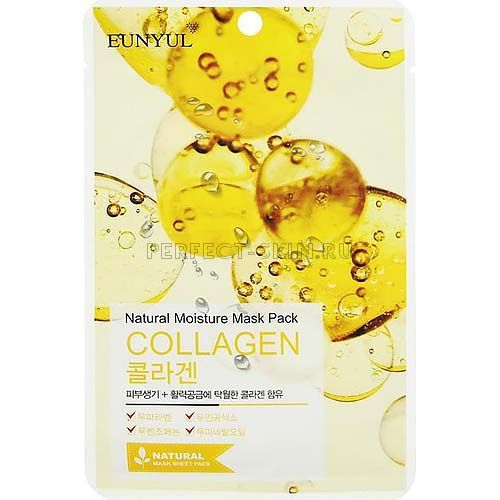 Eunyul Natural Moisture Mask Pack Collagen