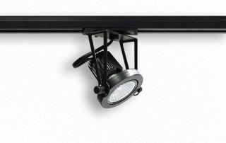 Трековый светодиодный светильник Metall 54