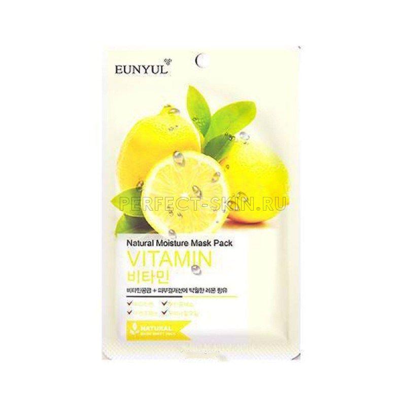 Eunyul Natural Moisture Mask Pack Vitamin
