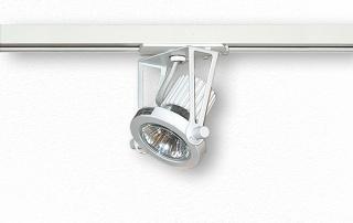 Трековый светодиодный светильник Metall 55