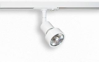 Трековый светодиодный светильник Metall 57