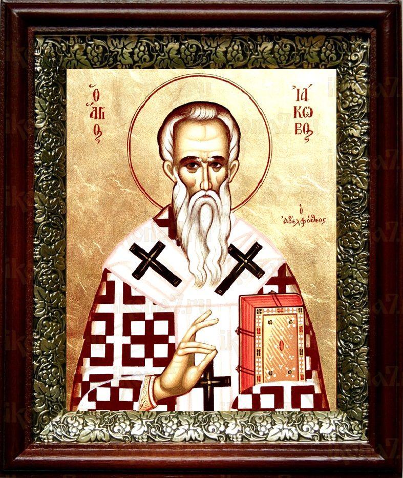 Иаков, брат Господень (19х22), темный киот
