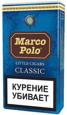 Сигариллы Marco Polo Classic