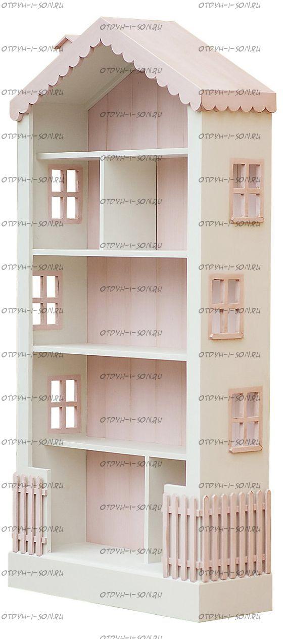 Стеллаж-Домик №5 Wood (любые размеры)
