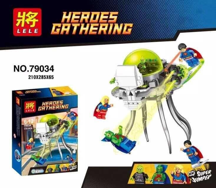"LELE HEROES GATHERING ""Атака инопланетян"" NO.79034"