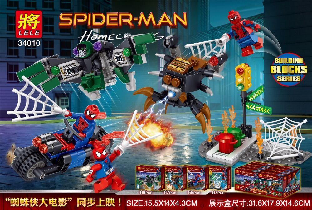 """LELE SPIDER-MAN """"Набор из 8 конструкторов"""" NO.34010"""