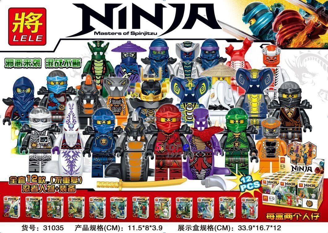 """LELE NINJA """"Набор из 12 конструкторов"""" NO.31035"""