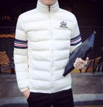 """Куртка мужская белая осенняя """"Мантори"""""""