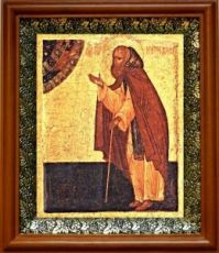 Исаакий Далматский (19х22), светлый киот