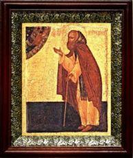 Исаакий Далматский (19х22), темный киот