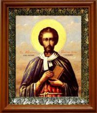 Иустин Философ (19х22), светлый киот