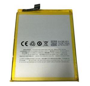 Аккумулятор Meizu Pro 5 (BT45A) Оригинал