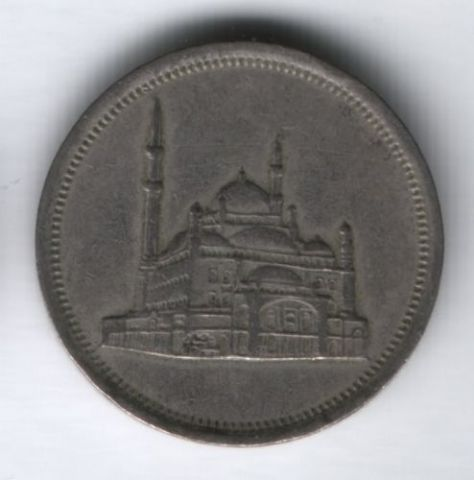 10 пиастров 1984 г. Египет