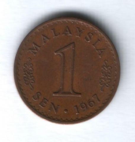 1 сен 1967 г. Малайзия