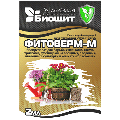 "Биощит ""Фитоверм-М"" (2 мл) от Agromaxi"