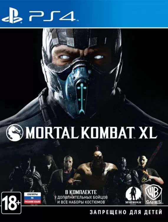 Игра Mortal Kombat XL Ps4 ( рус.вер )