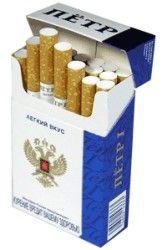 Сигареты Петр I .