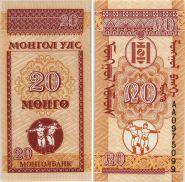 Монголия 20 менге 1993 пресс UNC
