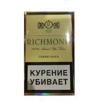 Сигареты Richmond вишня Голд