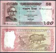 Бангладеш 50 така 2011 пресс UNC