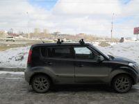 Багажник на крышу Kia Soul, Атлант, крыловидные дуги