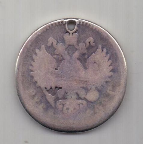 1 рубль 1892 г. редкий тип !