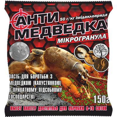 """""""Антимедведка"""" (120/300/600 г) от Agromaxi, Украина"""