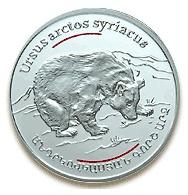 Кавказский медведь 100 драм Армения 2006 распродажа