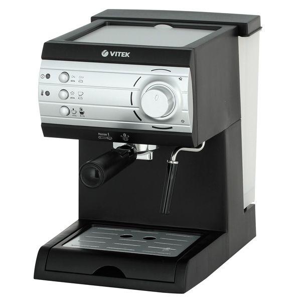 Кофеварка Vitek VT-1519