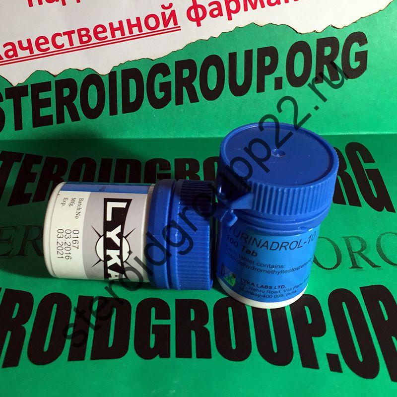 TURINADROL (ТУРИНАБОЛ). 100 таб. по 10 мг.