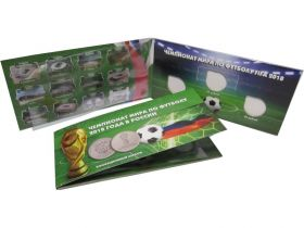Буклет для 3 монет 25 рублей чемпионат мира по футболу 2018 + ХОЛДЕР для купюры 100 рублей Футбол