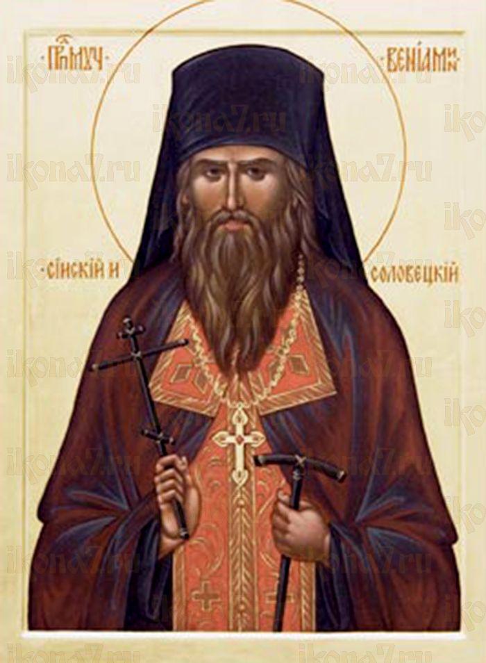 Вениамин Кононов (рукописная икона)