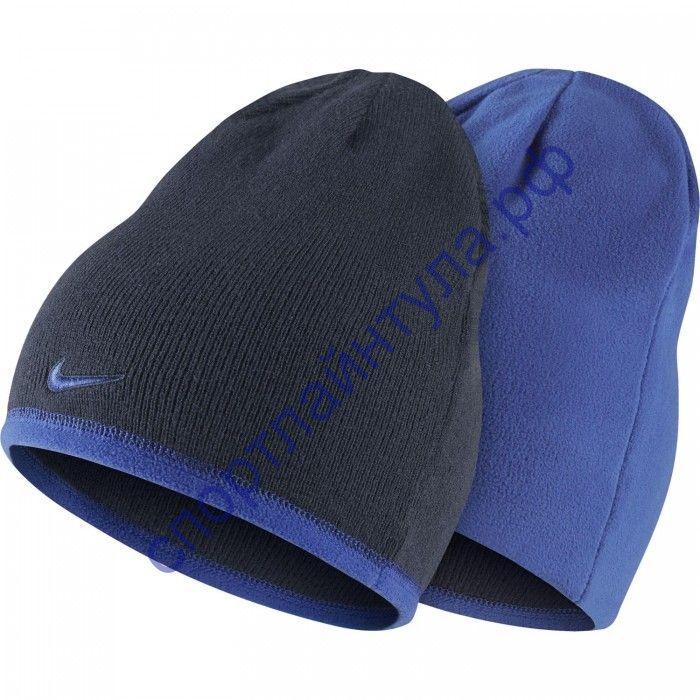 Шапка Nike двухсторонняя 805051-451