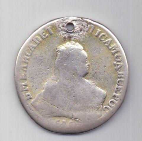 1 рубль 1752 г. спб я i