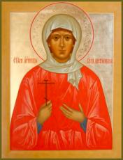 Вера Самсонова (рукописная икона)