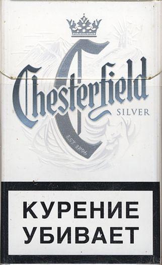 Сигареты Chesterfield Silver