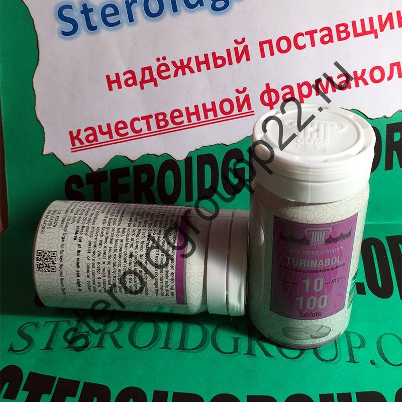 TURINABOL (OLYMP LABS) 100 таб. по 10 мг.