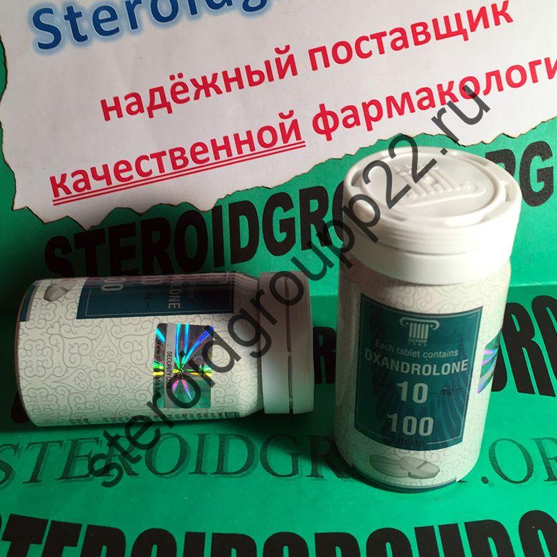 OXANDROLONE (OLYMP LABS). 100 таб. по 10 мг.